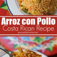 Costa Rican rice in a white serving bowl.