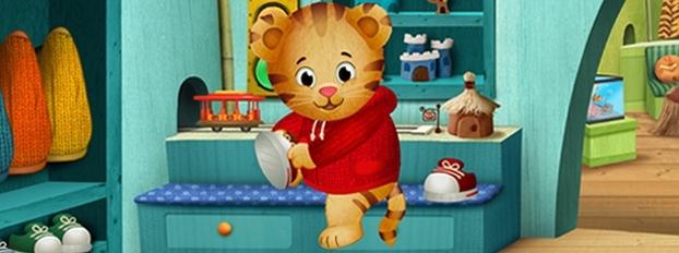 Cover image for PBS Kids' program Daniel Tiger in Spanish.